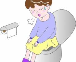 トイレにこもる